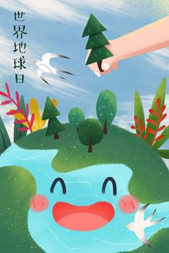 世界地球日爱护树木PSD海报
