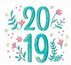 2019花卉艺术字