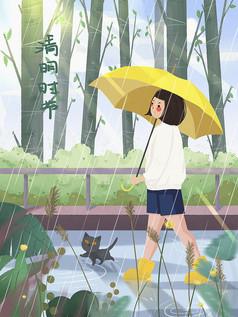 清明二十四节气清明节雨纷纷女孩
