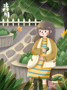 清明节吃清明饼的女孩坐在公园节气插画海报
