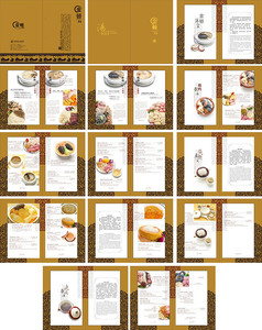 中餐菜譜矢量