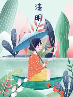 清明女孩打伞乘船游玩
