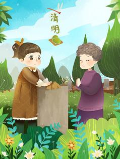 节气清明节之妈妈女儿扫墓踏青蜻蜓植物春天