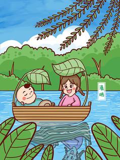 清明节两孩子在湖面上划船踏青手绘原创插画