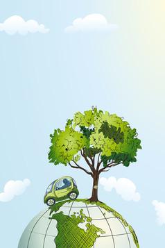 绿色卡通地球背景