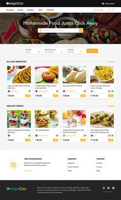食物APP网站模板