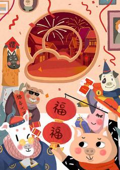 猪年大吉新春节日活动广告海报