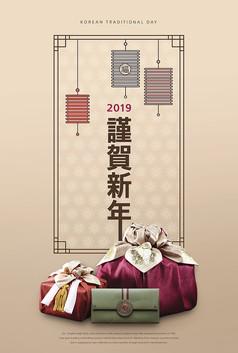 简约清新恭贺新年春节海报