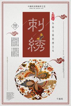 设计中国风素材-刺绣6