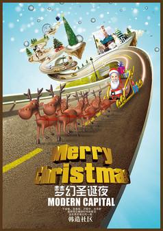 圣诞节抽象海报