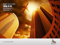 城市领航未来企业文化展板