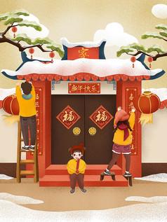 新年贺新春喜庆节日猪年插画海报
