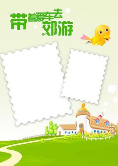 幼儿园儿童成长档案手册电子海报