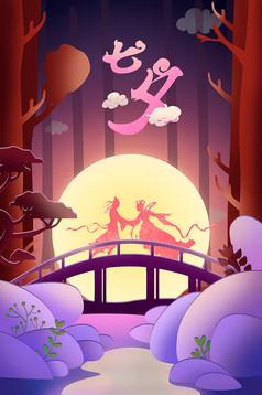 浪漫七夕情人节插画创意设计海报 (6)