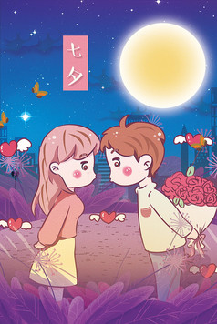 浪漫七夕情人节插画创意设计海报 (22)