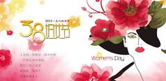 绘画人物妇女节展板