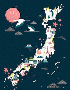 日本度假旅游海報