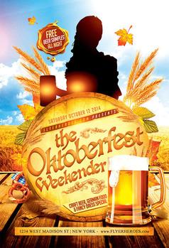 国外啤酒宣传海报