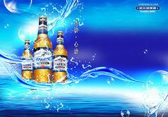哈尔滨啤酒海报