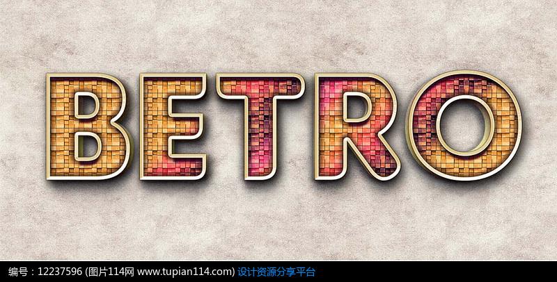 彩色纹理字体特效PS设计素材 (21)