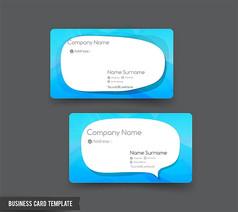 简约高档商务名片设计模板矢量素材 (2)