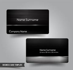 简约高档商务名片设计模板矢量素材 (3)