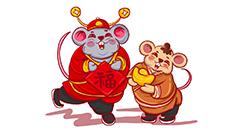 鼠年2019年送彩金網站